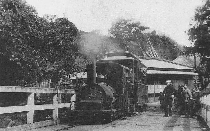 Atami_Railway_in_Taisho_era.JPG