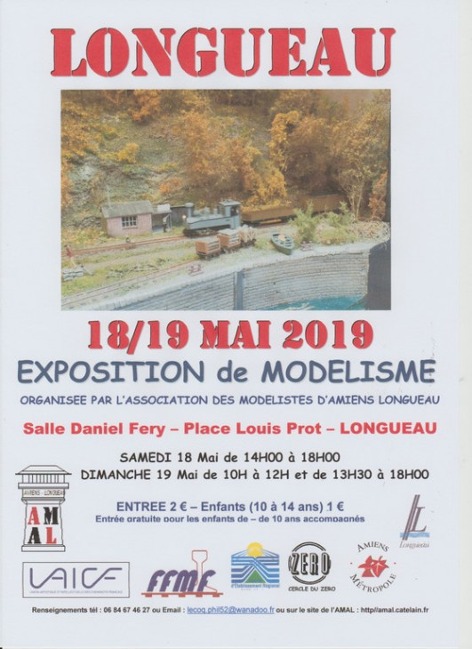 Affiche expo amal.jpg